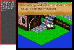 Super Mario Rpg English W Japanese Text Snes Legends Of